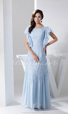 Lieblings Bridesire - Partykleider, Kleider für besondere Anlässe 2019 Online @IQ_01